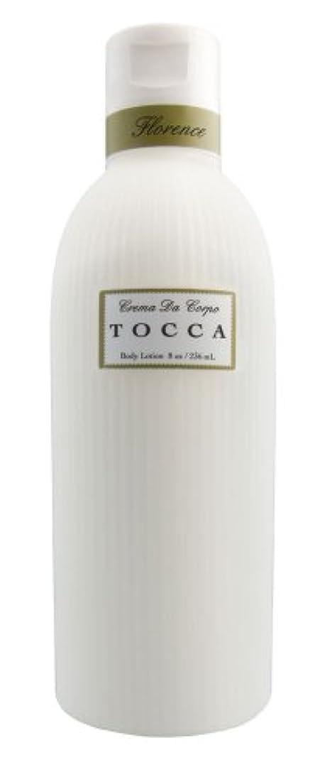 スカリー事業内容司教TOCCA(トッカ) ボディーケアローション フローレンスの香り 266ml