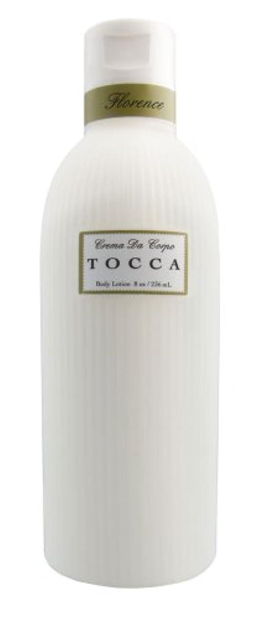ファイナンス管理者泥沼TOCCA(トッカ) ボディーケアローション フローレンスの香り 266ml
