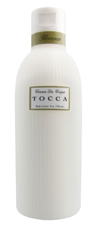 交通渋滞やめるジレンマTOCCA(トッカ) ボディーケアローション フローレンスの香り 266ml