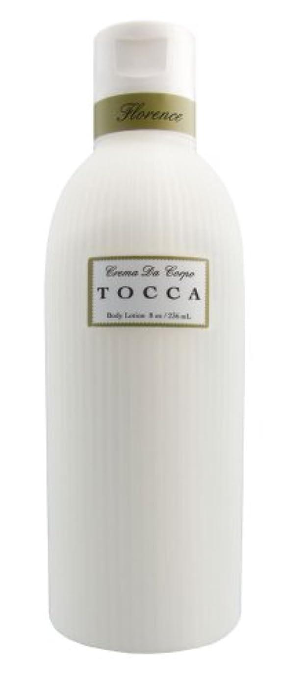 まつげ思春期の残酷なTOCCA(トッカ) ボディーケアローション フローレンスの香り 266ml