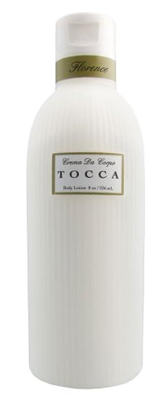 希望に満ちたコンピューターを使用する謝罪するTOCCA(トッカ) ボディーケアローション フローレンスの香り 266ml