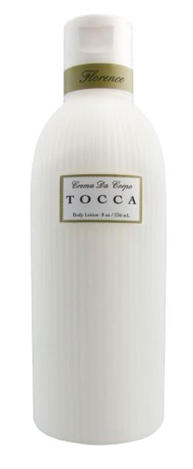単位規範親愛なTOCCA(トッカ) ボディーケアローション フローレンスの香り 266ml