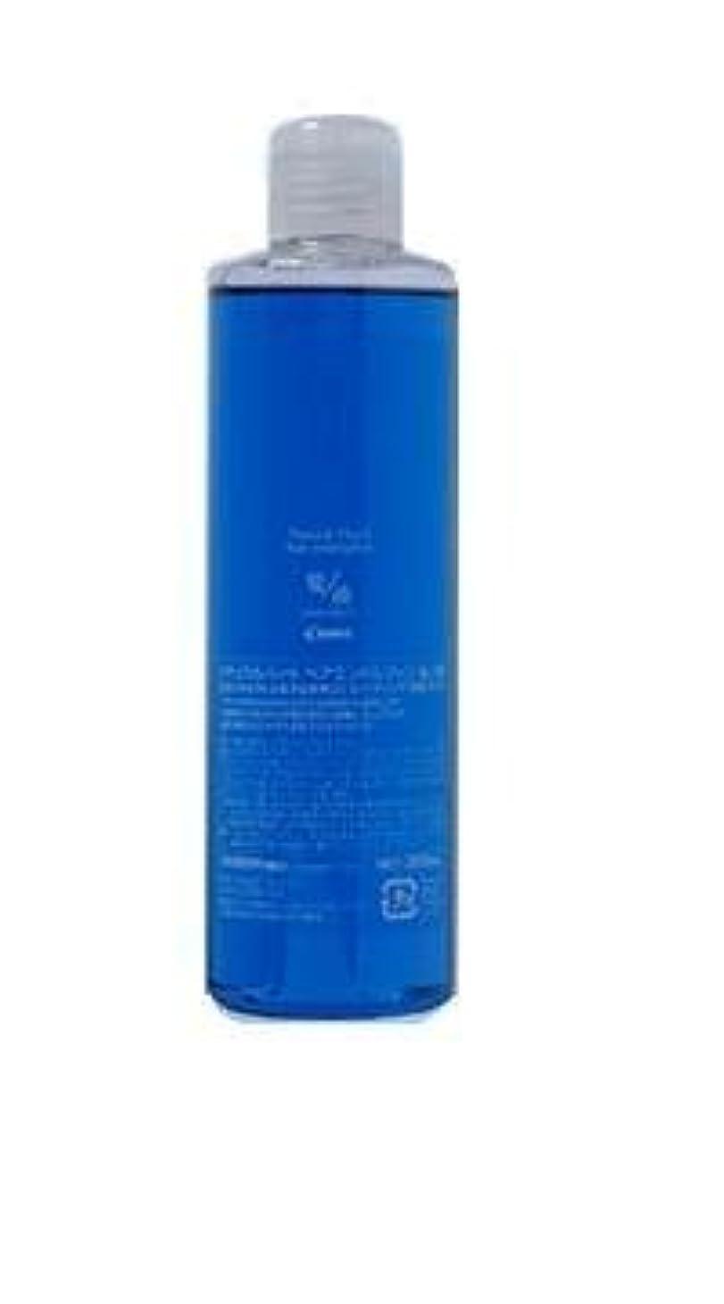 不満眉をひそめる酸化するコスメック ヘアエンドルフィン 髪ノ油 300ml (レフィル)