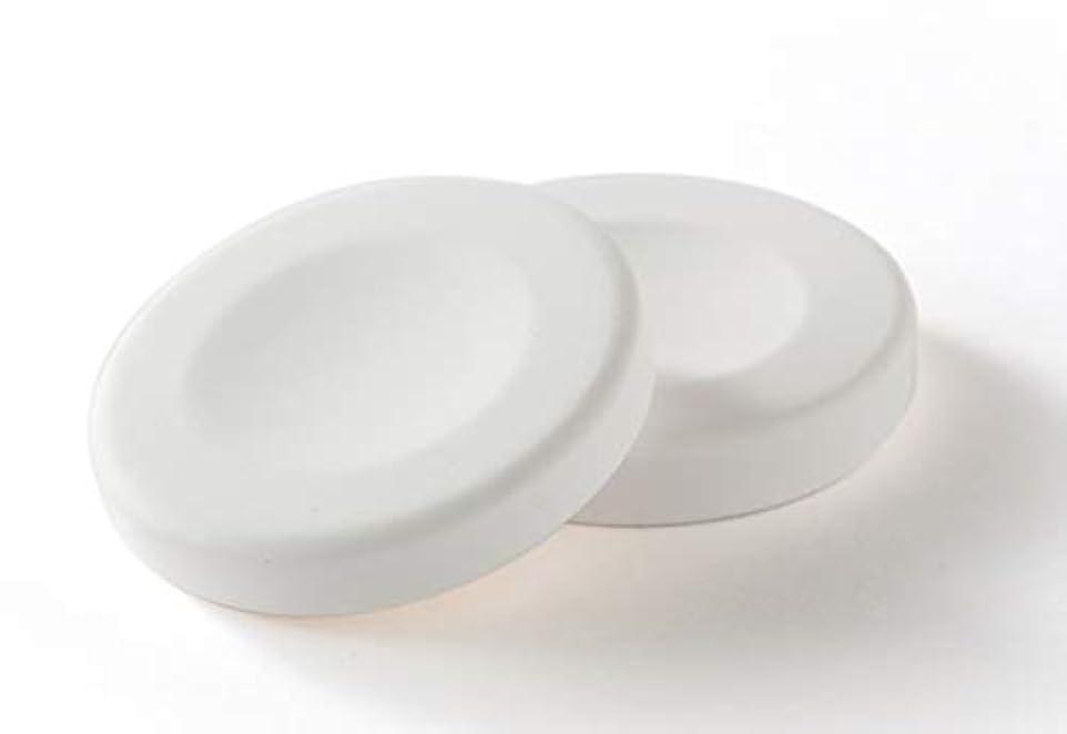 東方前文代数aroma stone diffuser [mini] シルバー缶