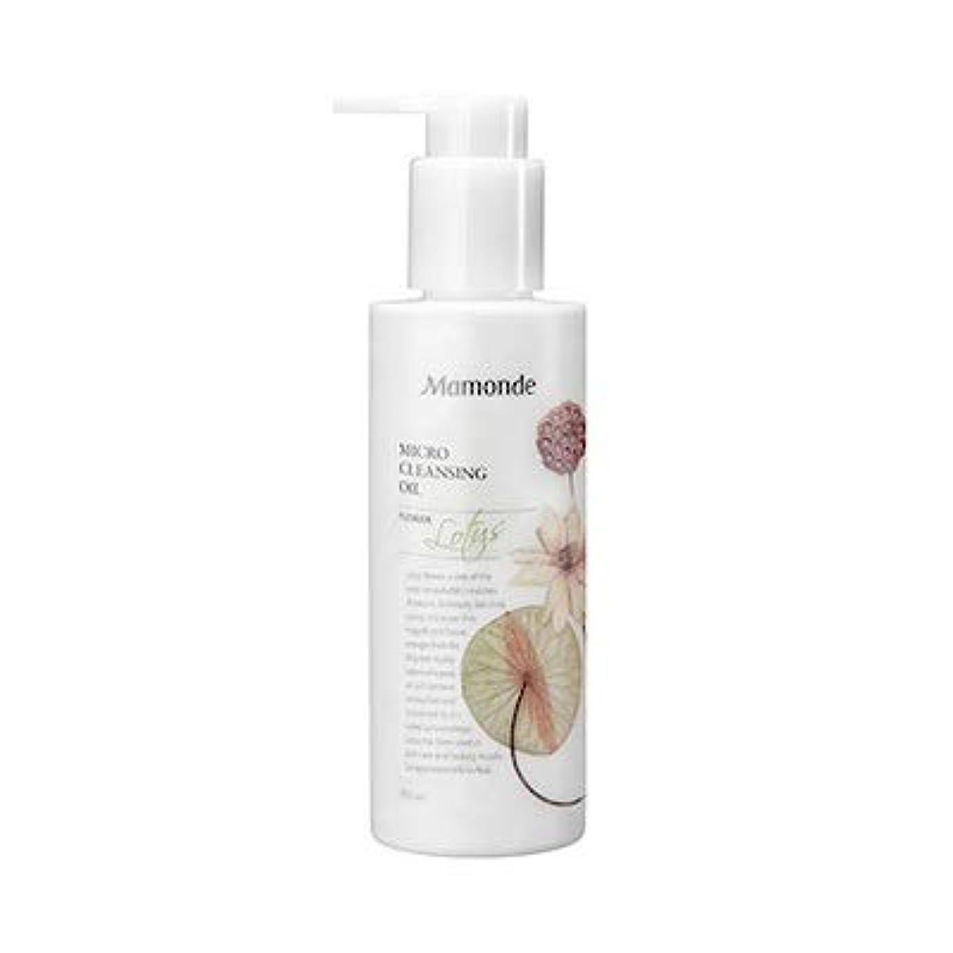 Mamonde Micro Cleansing Oil マモンド マイクロクレンジングオイル 200ml [並行輸入品]