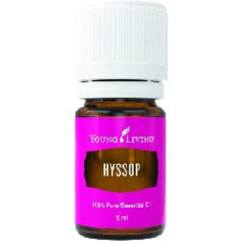ガム振る舞う想起ヒソップエッセンシャルオイル ヤングリビングエッセンシャルオイルマレーシア5ml Hyssop Essential Oil 5ml by Young Living Essential Oil Malaysia