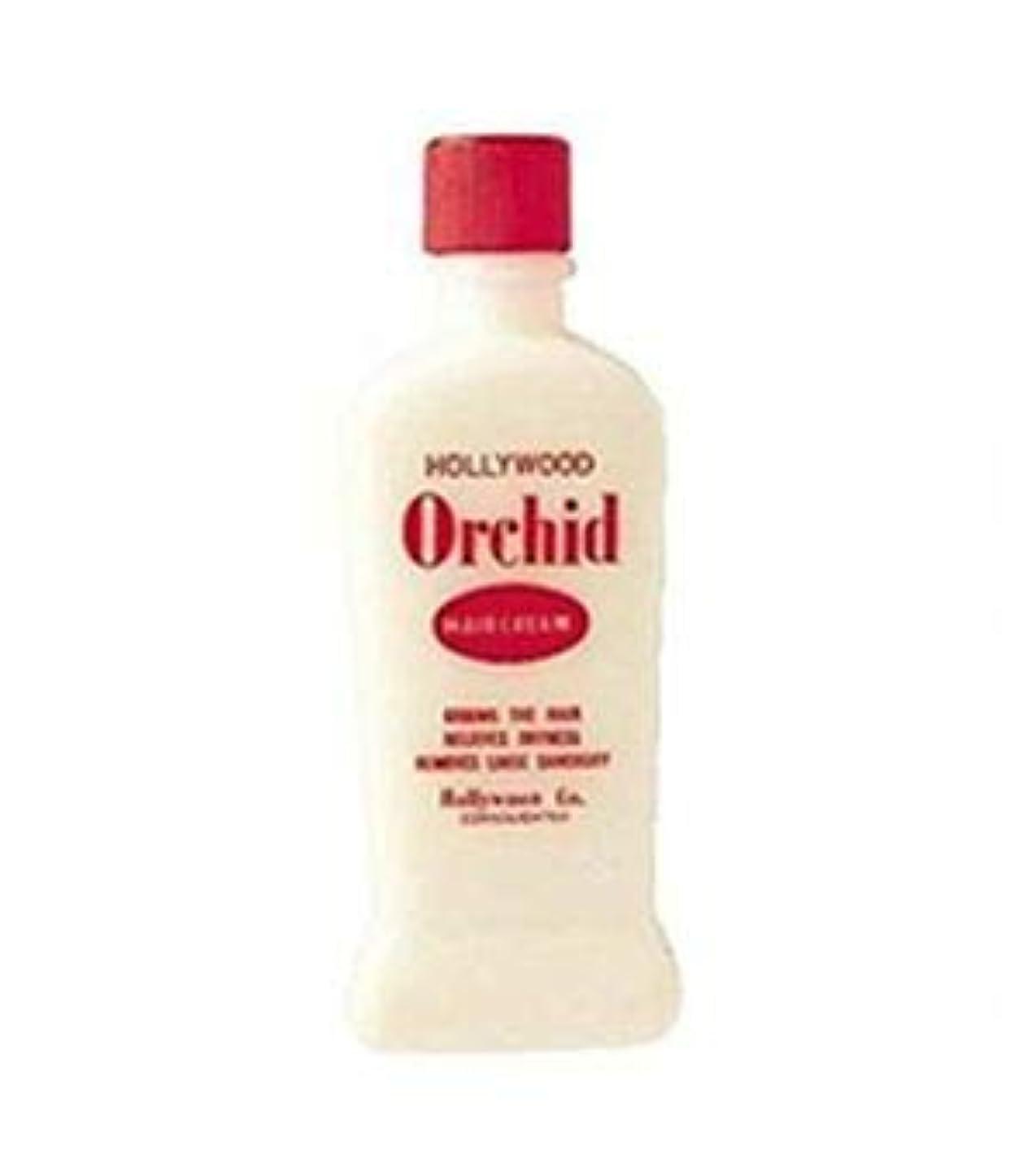 賛辞刈る液化するハリウッド化粧品 オーキッド ヘアクリーム 180ml