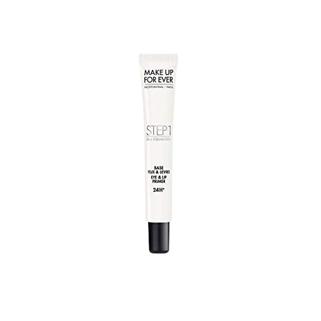 メイクアップフォーエバー Step 1 Eye & Lip Primer 10ml/0.33oz並行輸入品