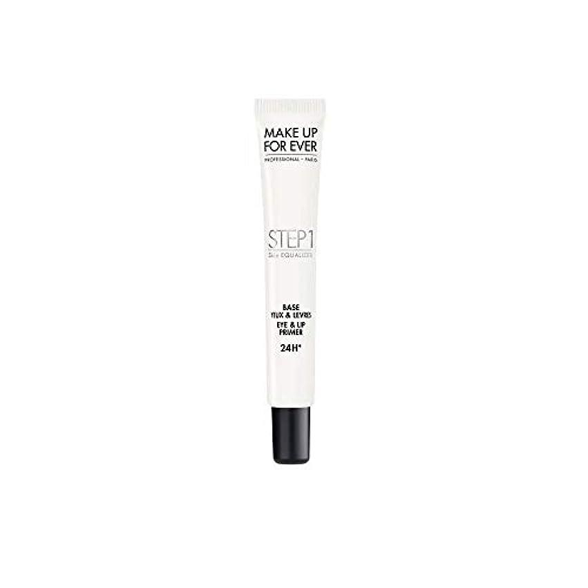 ゴルフアクセルマリナーメイクアップフォーエバー Step 1 Eye & Lip Primer 10ml/0.33oz並行輸入品
