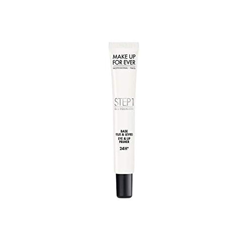 貝殻葉っぱ黒くするメイクアップフォーエバー Step 1 Eye & Lip Primer 10ml/0.33oz並行輸入品