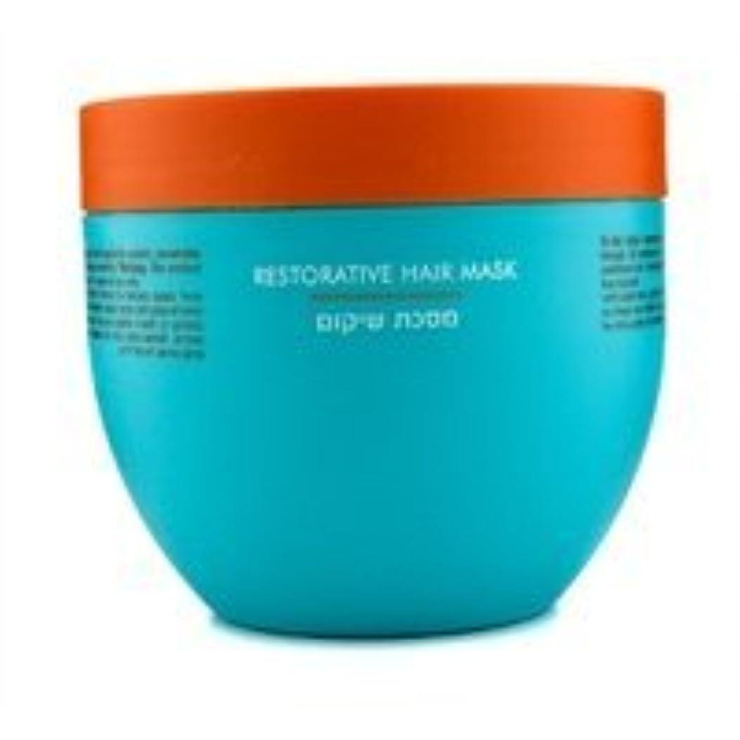 胃慣れる典型的なモロッカンオイル リストレーティブヘアマスク 500ml