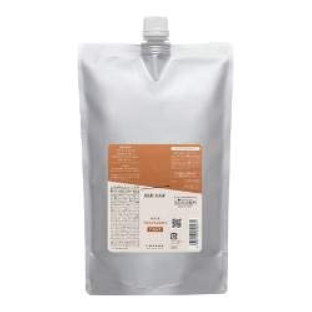 厳しい材料あざシーソー ヘアトリートメントT(タイト)<つめかえ用>(800ml)
