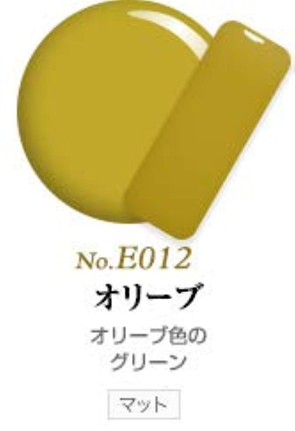 マディソン値残り物発色抜群 削らなくてもオフが出来る 新グレースジェルカラーNo.11~No.209 (オリーブ)