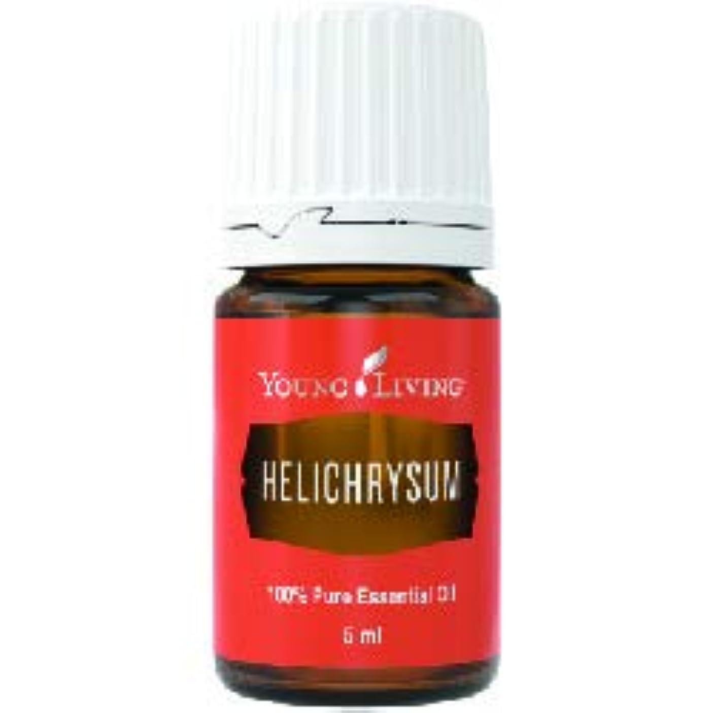 ヘリクリサムエッセンシャルオイル ヤングリビングエッセンシャルオイルマレーシア5ml Helichrysum Essential Oil 5ml by Young Living Essential Oil Malaysia