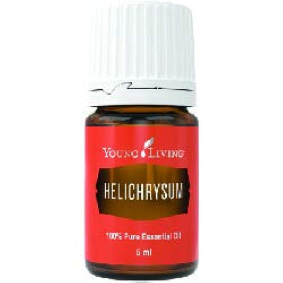 花瓶また明日ね明確にヘリクリサムエッセンシャルオイル ヤングリビングエッセンシャルオイルマレーシア5ml Helichrysum Essential Oil 5ml by Young Living Essential Oil Malaysia