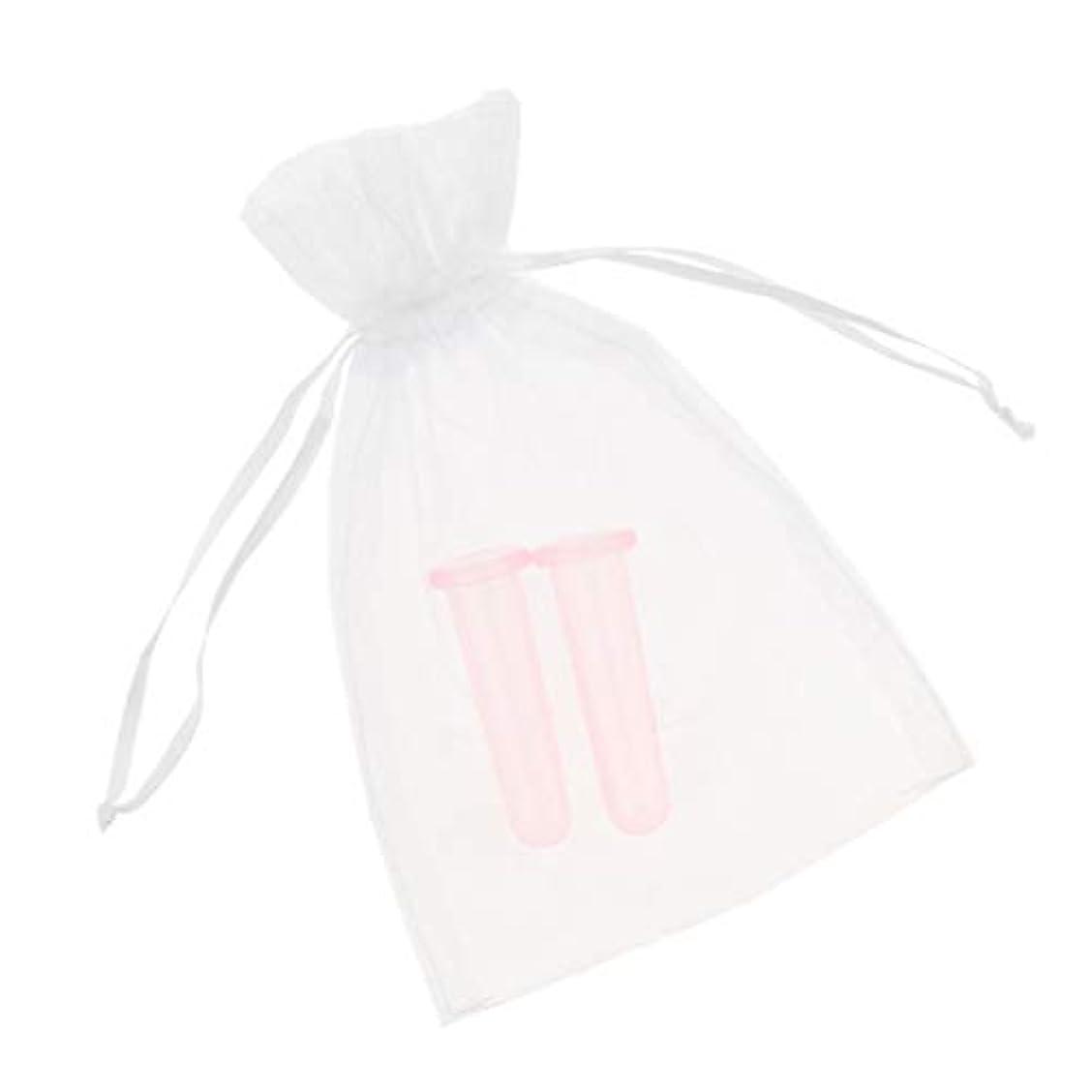 雄弁みすぼらしいせせらぎ2個 真空顔用 シリコーン マッサージカップ 吸い玉 マッサージ カッピング 収納ポーチ付き 全2色 - ピンク
