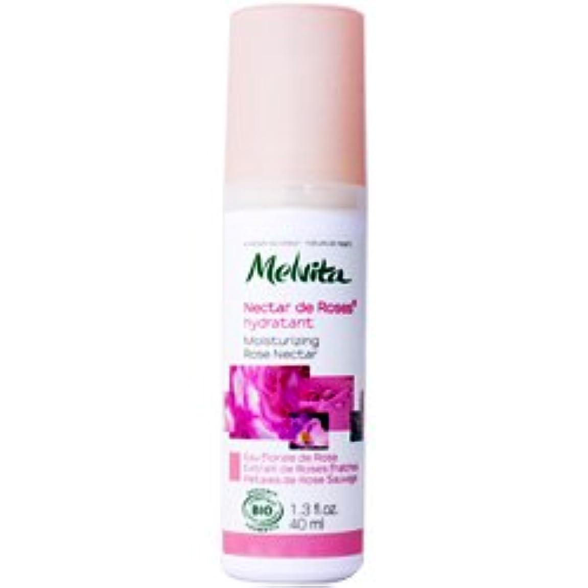 輝く集中好みメルヴィータ Melvita ローズネクター クリーム 40ml