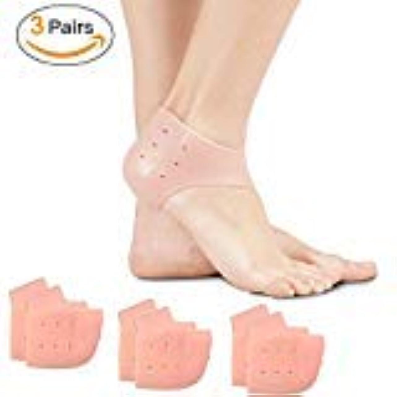 拳ヒープ法医学インソール かかと保護サポーター 足痛み軽減 かかと痛サポーター 足底筋膜炎インサート 通気性 ヒールの痛み ヒールドライヒビ割れ 男女兼用
