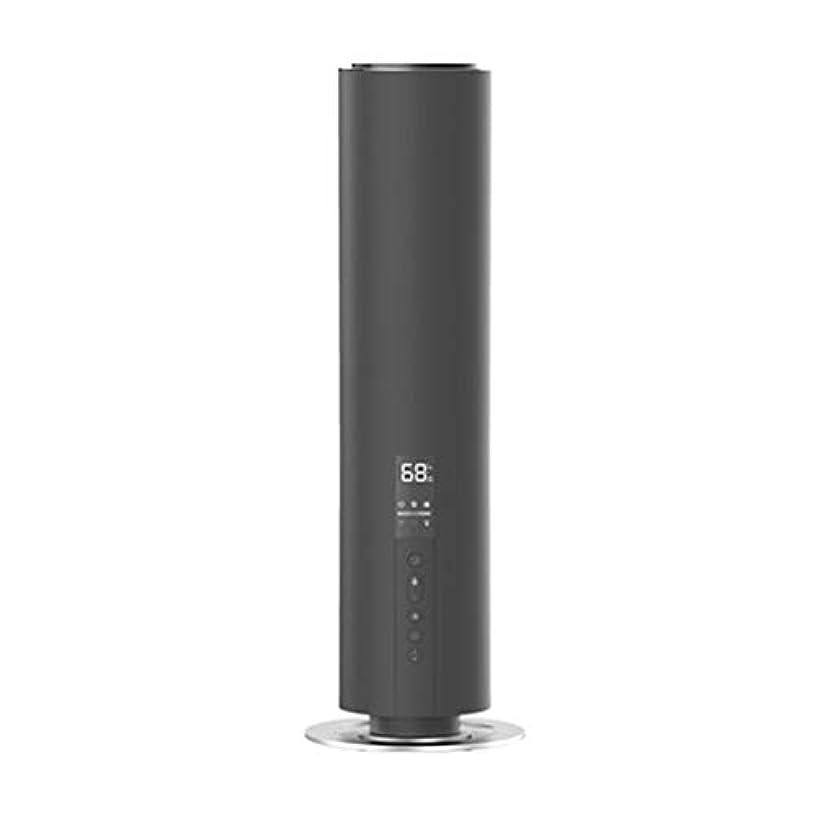 ベッツィトロットウッド不毛の天皇超音波クールミスト加湿器、リモコン付きLEDライトディフューザー、ささやき静かな操作、床加湿器(白黒) (Color : Black)