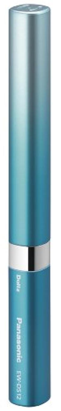 ひらめきテレマコスシェア【限定色】パナソニック ポケットドルツ 音波振動歯ブラシ ライトブルー EW-DS12-AA