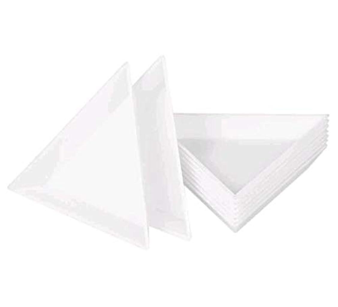 でシンプルさ望む10Pcsネイルプレートネイルアート収納プレートステッカードリル収納ボックスダイヤモンドラインストーンドリルボックスDIYネイルアートアクセサリー