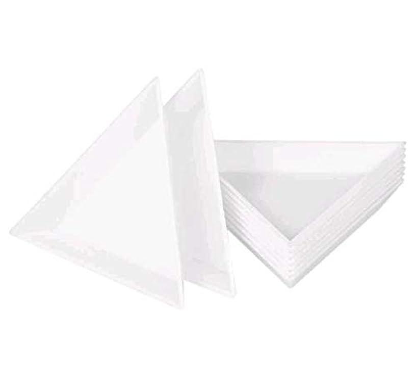 抗議矩形式10Pcsネイルプレートネイルアート収納プレートステッカードリル収納ボックスダイヤモンドラインストーンドリルボックスDIYネイルアートアクセサリー