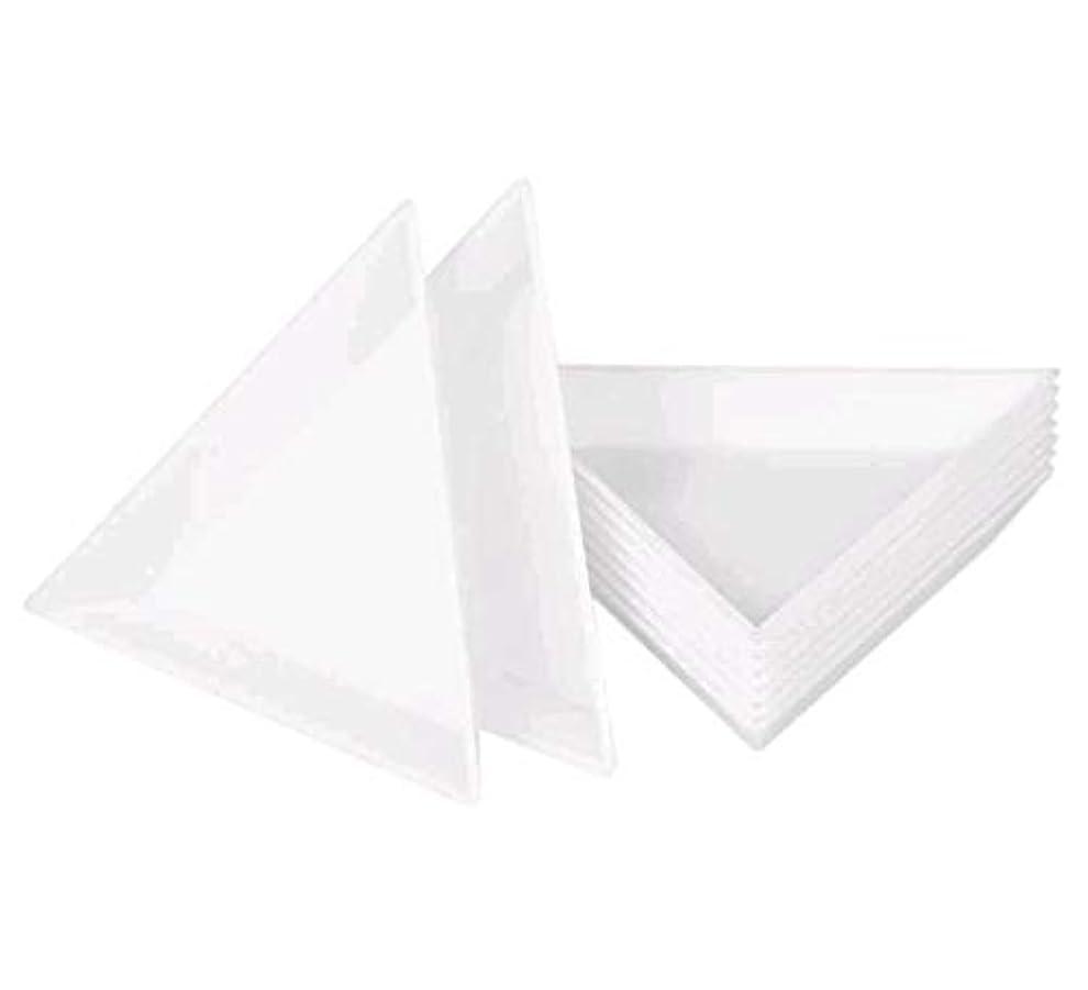 取り扱い助けて導出10Pcsネイルプレートネイルアート収納プレートステッカードリル収納ボックスダイヤモンドラインストーンドリルボックスDIYネイルアートアクセサリー