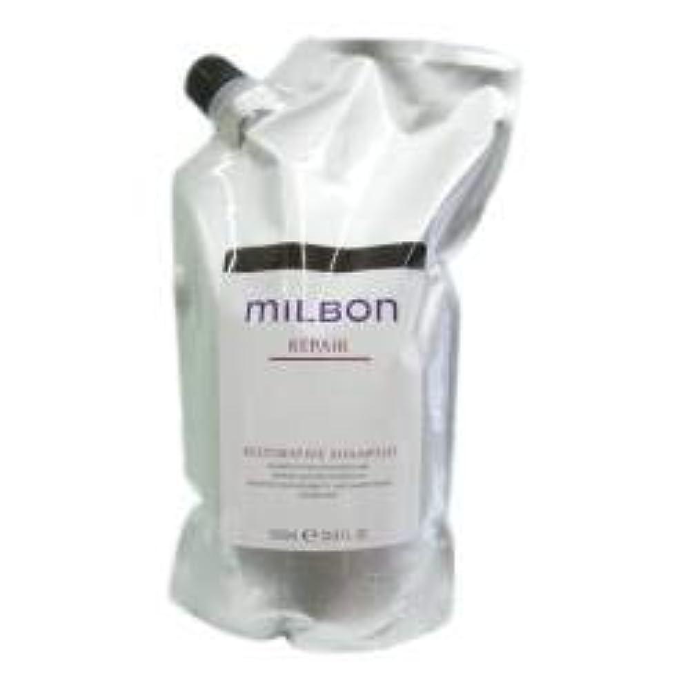 埋め込む洗剤ハイジャックミルボン リストラティブ シャンプー<つめかえ用>(1000ml)