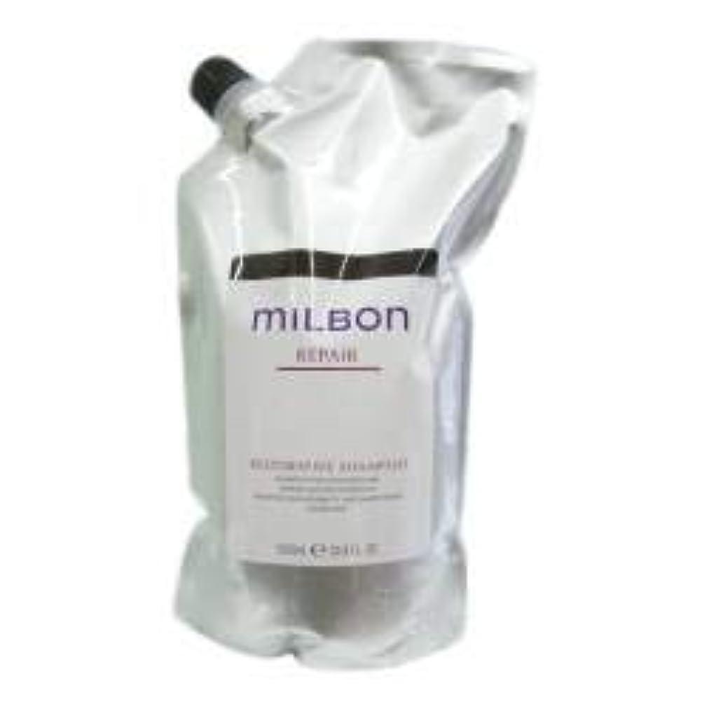 円形放棄アドバイスミルボン リストラティブ シャンプー<つめかえ用>(1000ml)
