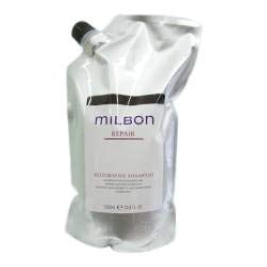 面乳剤飾り羽ミルボン リストラティブ シャンプー<つめかえ用>(1000ml)