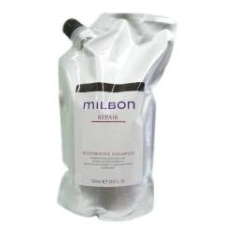 未払い振るうシンプルさミルボン リストラティブ シャンプー<つめかえ用>(1000ml)