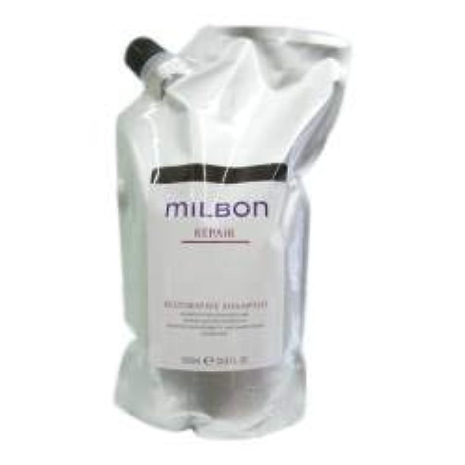 穿孔する用量バンカーミルボン リストラティブ シャンプー<つめかえ用>(1000ml)