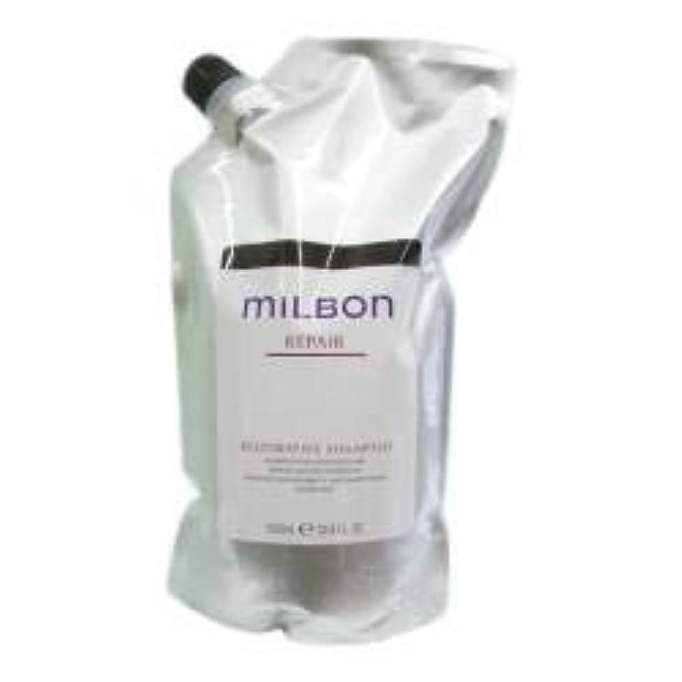 荒廃するミンチ中毒ミルボン リストラティブ シャンプー<つめかえ用>(1000ml)