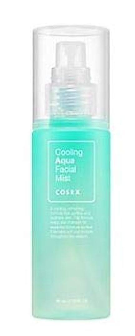 勧告ステップ整然とした[COSRX] Cooling Aqua Facial Mist 80ml /[コースアールエックス] クーリング アクア フェイシャル ミスト 80ml [並行輸入品]