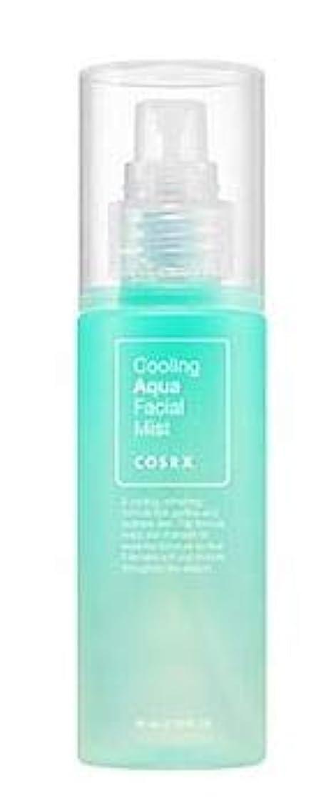 水っぽい摩擦有害な[COSRX] Cooling Aqua Facial Mist 80ml /[コースアールエックス] クーリング アクア フェイシャル ミスト 80ml [並行輸入品]