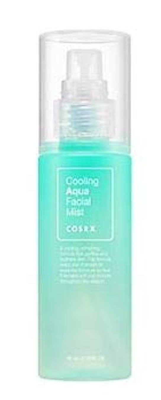 論文広範囲に影響を受けやすいです[COSRX] Cooling Aqua Facial Mist 80ml /[コースアールエックス] クーリング アクア フェイシャル ミスト 80ml [並行輸入品]