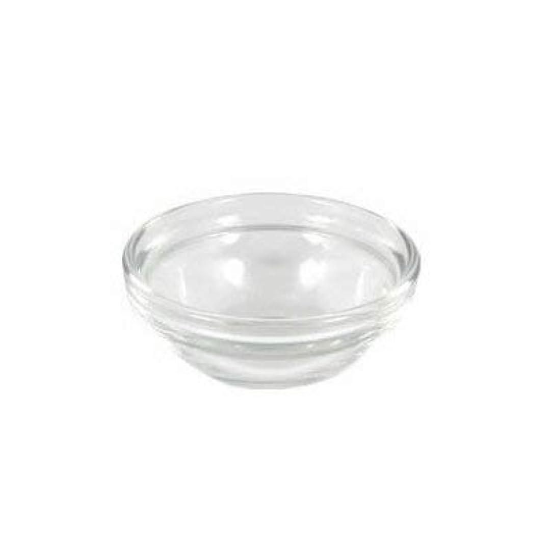 柔らかさ独立解釈的ガラスボウルXS (直径6×高2.7cm)