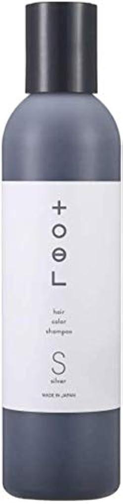 選出する晩餐病なトエル (toeL) インターコスメ(InterCosme) トエル(toel) カラーシャンプー 240ml シルバー