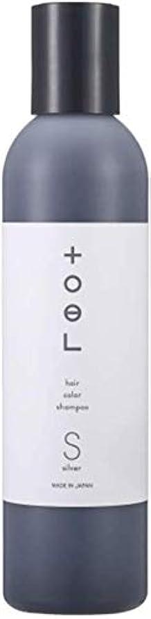 やりすぎ混雑テンショントエル (toeL) インターコスメ(InterCosme) トエル(toel) カラーシャンプー 240ml シルバー