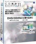 CD革命/Virtual Ver.11 Std アカデミックパック1ユーザー アップグレード版