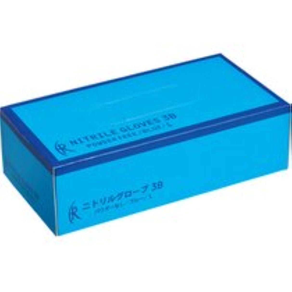 赤面接触バトルファーストレイト ニトリルグローブ3B パウダーフリー L FR-5663 1箱(200枚)