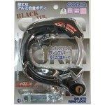 GORIN(ゴリン) リング錠 [GR970] シリンダーキー式 アルミダイカストリング製 ブラック