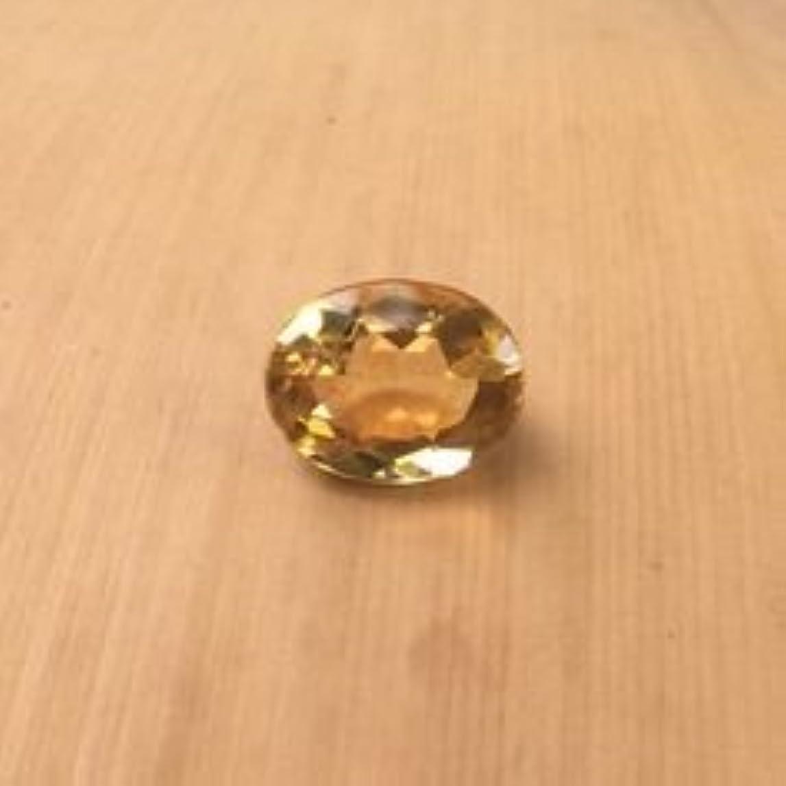 信頼性のある火傷おとこsunela石元Certified Natural Citrine Gemstone 9.9 Carat By gemselect