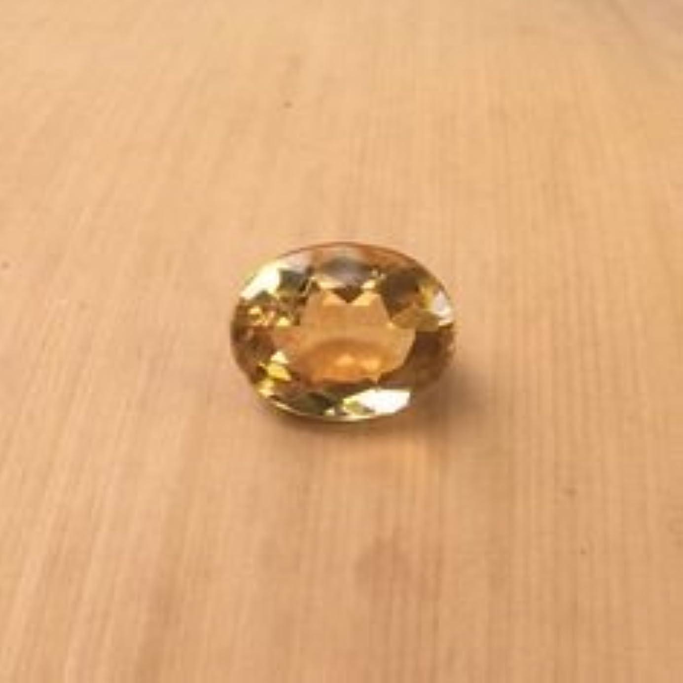 スライム誰か野望sunela石元Certified Natural Citrine Gemstone 9.9 Carat By gemselect