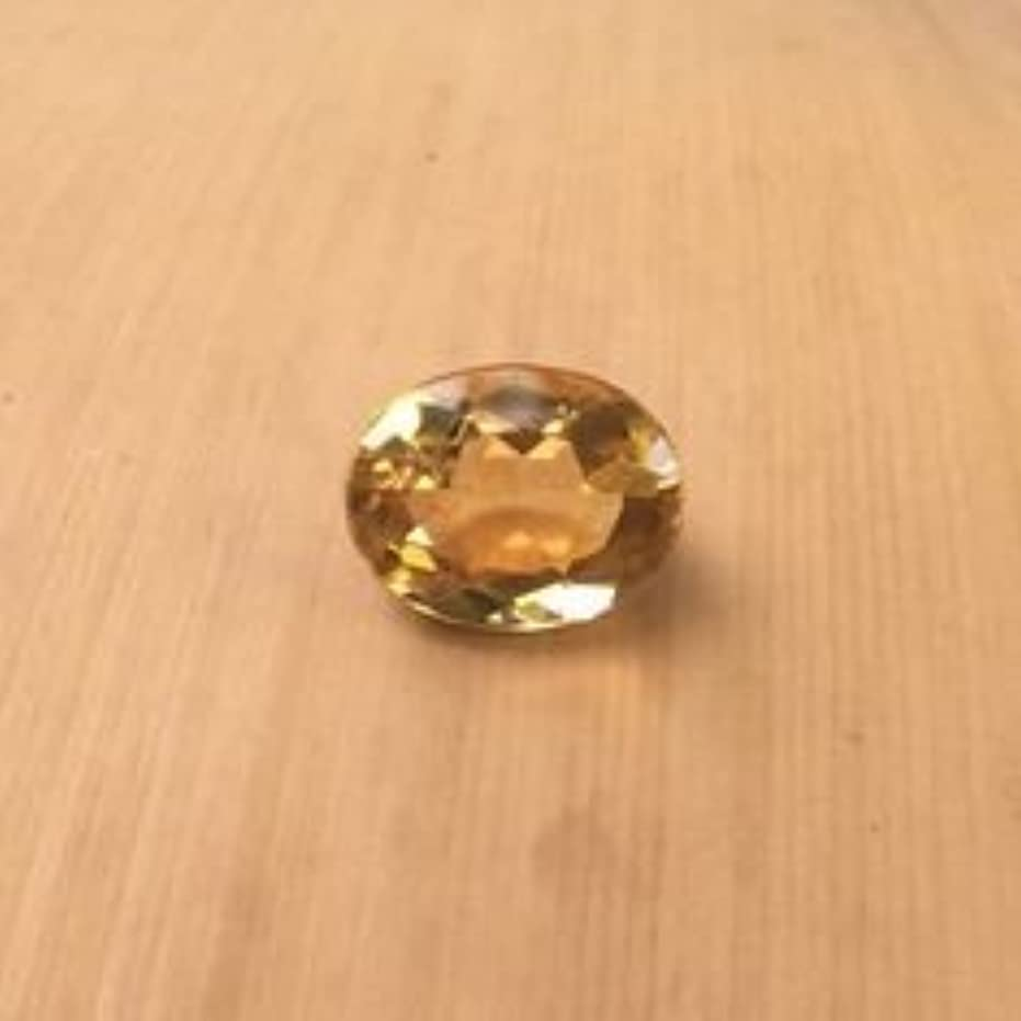 脅威雇ったスペシャリストsunela石元Certified Natural Citrine Gemstone 9.9 Carat By gemselect