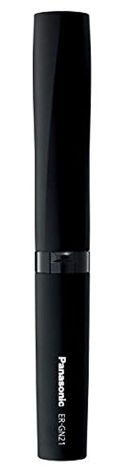 バトルに対応する順番パナソニック エチケットカッター 黒 ER-GN21-K