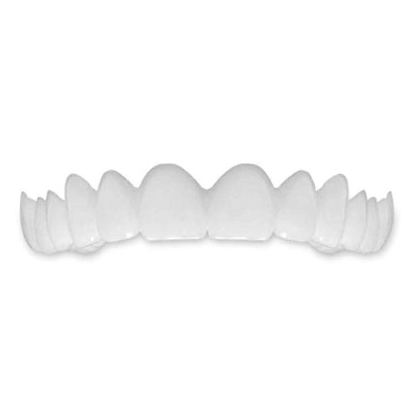 Kongqiabona実用的なデザインのメンズ女性の歯インスタントパーフェクトスマイルコンフォートフィットフレックス歯は、笑顔の偽の歯のホワイトニングに合う