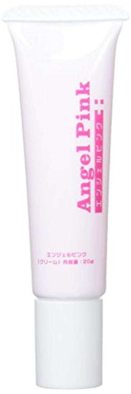 蒸し器チキン六月Angel pink  エンジェルピンク