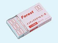 Forestway インデックスラベル お買得パック 大 赤 900片/11059