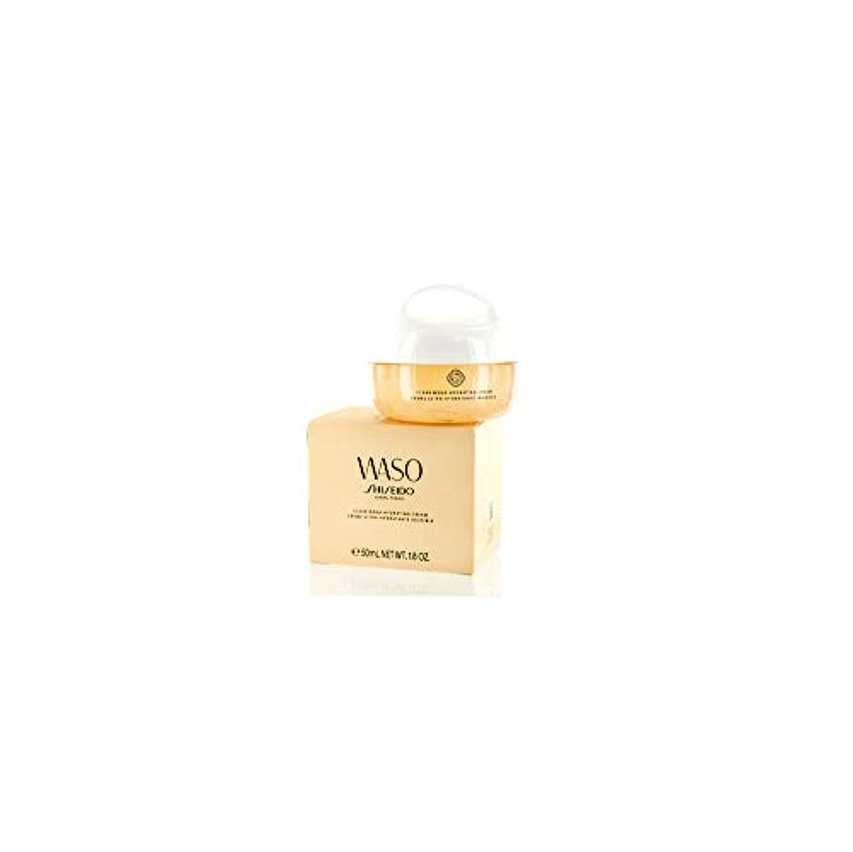 顔料内陸道路資生堂 Waso Clear Mega Hydrating Cream 24 Hour 50ml/1.8oz並行輸入品